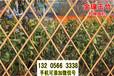 山西太原竹篱笆庭院别墅花园竹篱笆竹子护栏