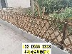 福建武夷山伸缩户外隔断菜园搭架竹篱笆竹子护栏