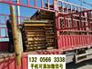 福建武夷山竹篱笆庭院塑料塑钢栏杆竹篱笆竹子护栏