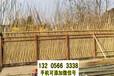 安徽马鞍山庭院护栏碳化木围栏竹篱笆竹子护栏