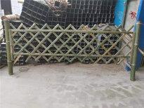 遼寧營口伸縮戶外田園白色木樁竹籬笆竹子護欄圖片3