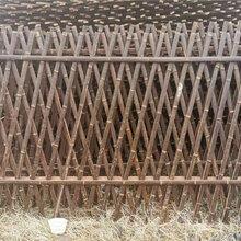 河北邯郸花园栅栏围栏庭院木栅栏竹篱笆竹子护栏图片