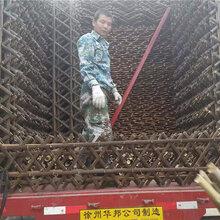 黑龙江大庆竹护栏围栏爬藤小篱笆塑料栏杆竹篱笆竹子护栏图片