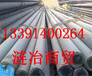 080A15相当于中国哪种钢、080A15、相当国内什么牌号((山南地区