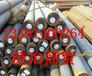 SACM645是什么钢材、SACM645什么材料、长沙