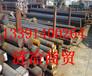 ASTM4145H對應國標鋼號、ASTM4145H、相當于國內什么鋼材((咸陽市