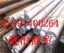 34CrNiMo8对照中国型号是多少/34CrNiMo8/成分读作什么_徐州