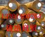 AISI5140化学成分啥看法、AISI5140是属于什么材质、济南