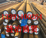 35CrMnSiA对应的中国材料是么/35CrMnSiA/是什么钢材_拉萨