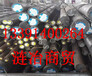 SNCM439对照标准是多少/SNCM439/有什么力学性能_辽宁省