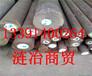 AISI5120对应国标什么牌号、AISI5120是什么材料、哈尔滨