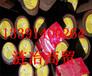 5155属于哪个牌号/5155/相当国标什么材料_辽宁省