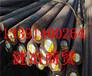 S10C国内叫什么钢种/S10C/相当材质叫什么_扬州