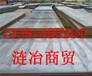 EStE255对应什么材料、EStE255相当于中国什么牌号、巴音郭楞