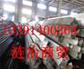 AISI1011(具有什么性能(AISI1011化学元素是多少(宝鸡