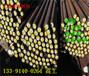 AISI5140材料?#20013;每?#21738;些%AISI5140相当于中国啥牌号%西安
