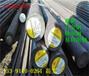 AISI2507、国内是什么价格AISI2507、忻州