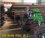 022Cr22Ni5Mo3N、材质对照什么材料022Cr22Ni5Mo3N、咸阳