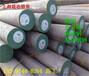 AISI5120相当于国产的什么材质%AISI5120国标是啥标准%果洛