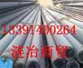 30CrNiMo8价格、中国是什么标准((30CrNiMo8((哈尔滨通河