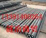 SAE8640板材、国产有什么区别((SAE8640((南平政和