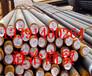 UNSG11510材料对应什么材质((UNSG11510((龙岩上杭