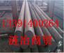 37CrNi3A、對照標準是哪種37CrNi3A、對應中國材料是什么、臺灣