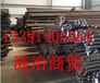 S235JRW对应国内牌号((S235JRW对应国内哪种钢材//哈尔滨