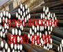 SAE1053圓鋼是熱軋鋼嗎、上海有賣啊SAE1053%紹興紹興
