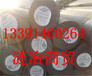 AISI4130、是什么材质AISI4130、性能了解多少、漳州