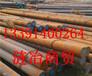 709H40是什么材质,709H40化学成分是什么、漳州南靖