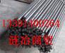 S55C成份什么解釋?S55C材料是什么性能?荊州荊州
