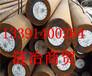 ASTMM1020性能标准是什么?ASTMM1020符合国内什么材质?吉林永吉