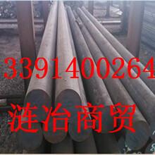 ASMESA105材料是什么價格,ASMESA105中國牌號是什么,朝陽凌源圖片