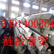 1.0553类似啥金属钢种、、1.0553标准出自哪个国家、、黄冈市图片