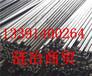 1.8910圆钢今天报价1.8910%防城港