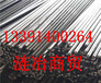 AISI1025标准成分是多少?AISI1025属于什么牌号?漳州诏安