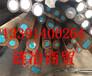 1025化学成分什么表示?1025有什么用途?漳州龙海