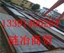 AISI1527相似什么钢材%AISI1527价格是多少%伊犁
