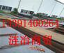 SUM43是什么狀態交貨?SUM43屬于何種材質?杭州下城