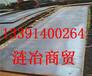 ASTM1080国内材质是什么?ASTM1080是什么用途材质?辽源东辽