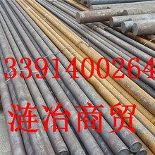 12L14对应中国什么牌号%12L14国标是什么价格%苏州图片