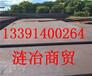 15S22国内叫法是多少?15S22是属于什么钢种?福州福清