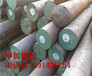 吉林省%4cr9si2對應國內的材質是多少