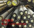 30MnB5国内材质是什么?30MnB5对应的中国材料是么、沧州