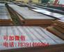 臺灣省%00Cr17Ni14Mo2屬于什么材料