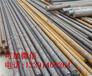 內蒙古%253MA屬于什么材質