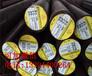 36NiCrMo16對應中國材料、36NiCrMo16相當于國內何種牌號材料、嘉興