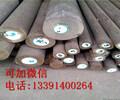AISI5135中国是什么材料、AISI5135国标是什么标准、黄南