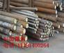 SAE1525价格、对应是什么材质、SAE1525、承德